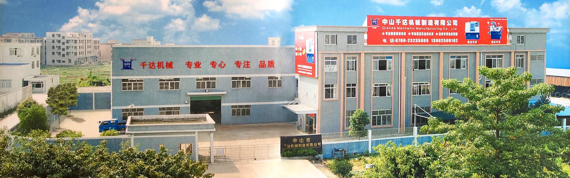 CNC数控车床厂家